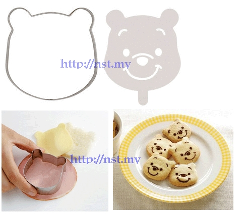 Winnie the Pooh Moss Ring + icing sugar sieve