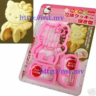 Hello Kitty Big Size Cookie Cutters or Sandwich Cutter - Click Image to Close