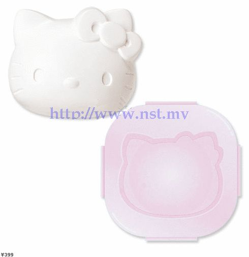 Japan Import Hello Kitty 3D Boiled Egg Mould