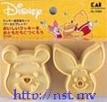 Japan Pooh & Piglet Cookies/moon cake Mould