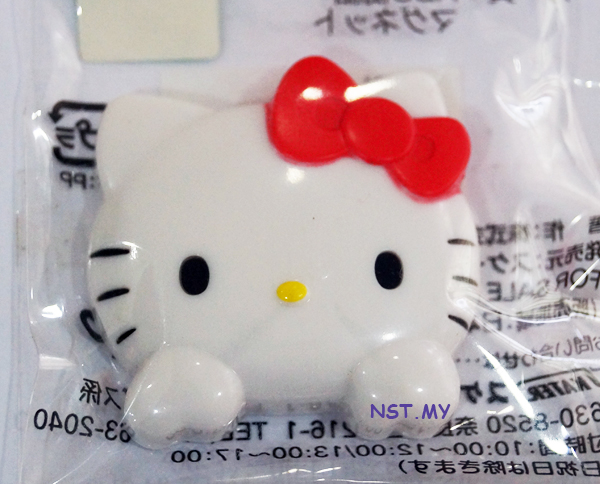 Hello Kitty Face Magnet