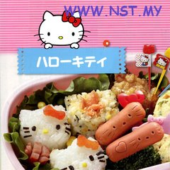 Hello Kitty Wiener Cutter & Food Picks Set - Click Image to Close