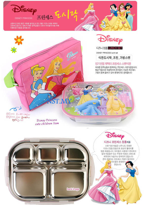 Disney Princess Stainless Steel Food Tray Set