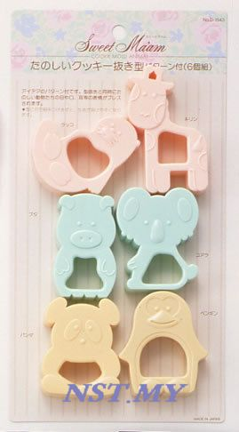 Cute 6 in 1 Animal Cookies Cutter