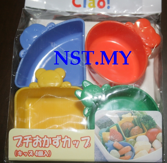 Animal World Jelly/Pudding/Food Cup/Sauce divider/Cookies Mould