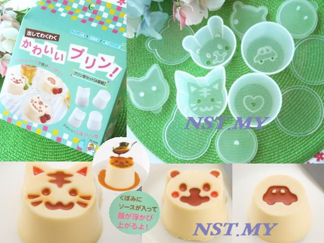 Japan Made Microwavable Cat+Bear+Car+Heart Jelly/Pudding/Mousse