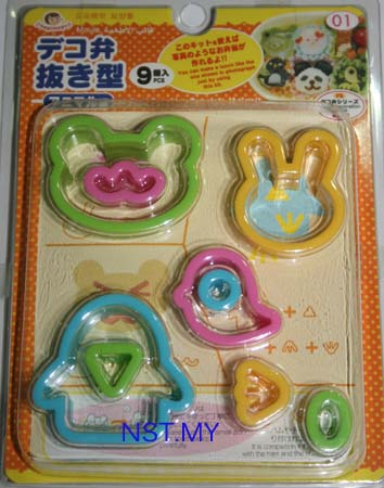 Animal Mini Cutter Set - Click Image to Close