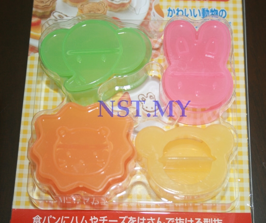 Japan Import Zoo Animal toast/cookies/mooncake mould