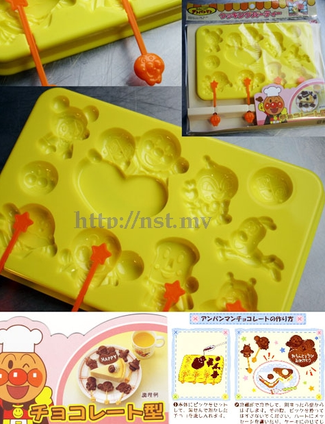 Anpanman Chocolate Mould