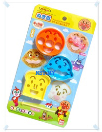 Japan Made Anpanman Multipurpose Vegie/Cheese/Cookies Mould