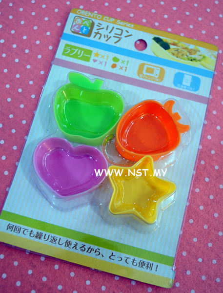 Apple Strawberry Heart Star Silicon Food Cup/Jelly cup