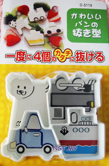Bear Train Car Ship Bread Cutter