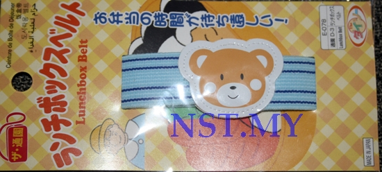 Japan Import Teddy Bear Bento Strap