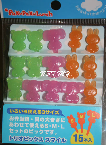 Japan Made Bear+Elephant+Rabbit dessert/fruits bento picks