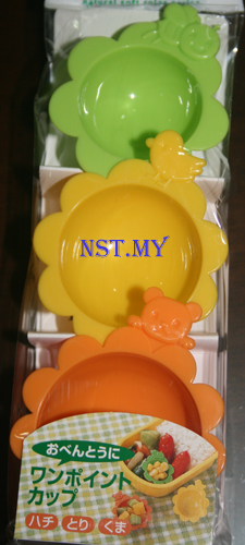 Japan Made Bee + Bird + Bear Food Cup/Sauce Divider Set