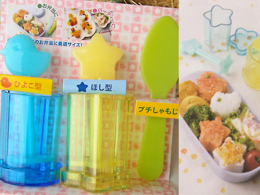 Japan Import Bird & Star Shaped Rice Mould