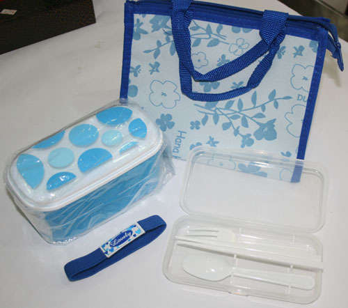 Japan Import Blue Bento Box Set