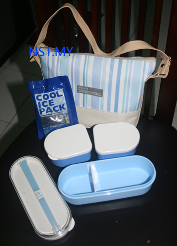 Japan Made Blue Strip Bento Bag Set