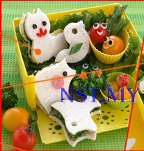 Japan Made 4 in 1 sandwich cutter/cookies mould(yellow)