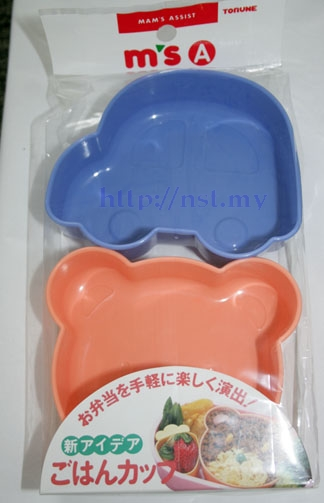 Pre-order Japan Import Car & Bear Rice/Toast Mould