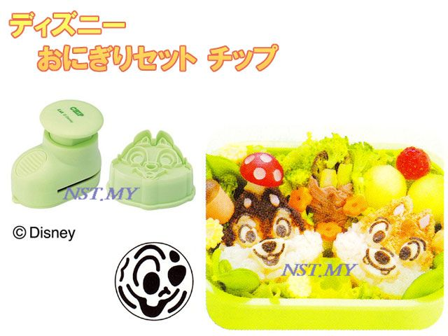 Chips Cookies Mould + Puncher Set
