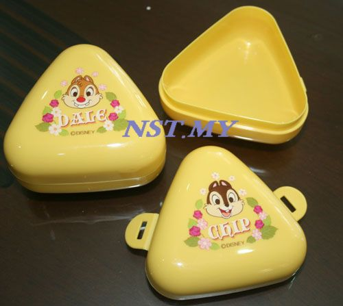 Japan Made Chip n Dale Rice Mould/Vegetable Food Case