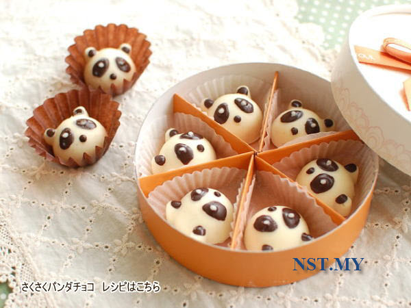 Cute Panda chocolate/jelly/cake/cookies/ice Mould