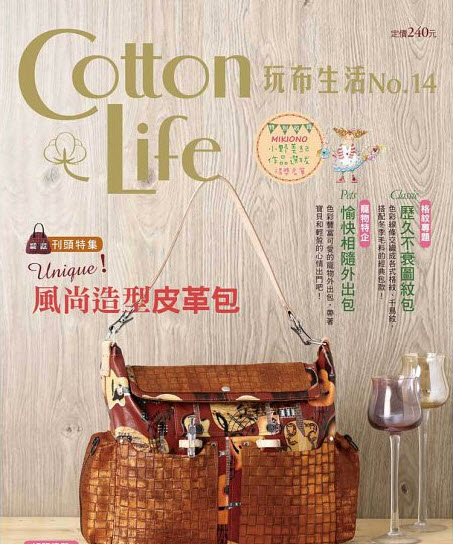 Cotton Life No. 14