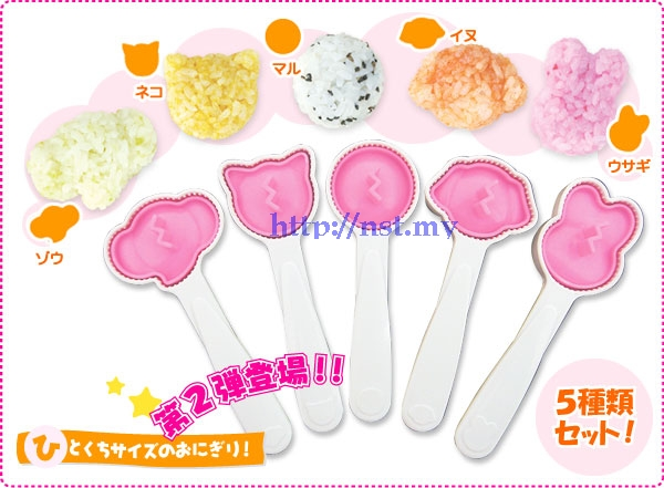 Japan Import Animal Rice Mould/Burger Mould