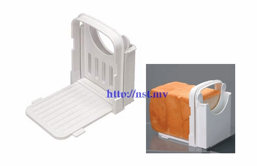 Japan Import Toast/Ham/Cheese Adjustable Cutter