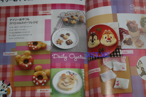 Disney Bento Book( Japanese)