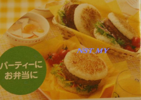 Japan Import DIY Hamburger/sushi rice Mould(2 in a set)