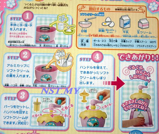 Japan Import DIY Ice-cream Maker
