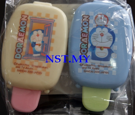 Japan Made Doraemon Sauce case