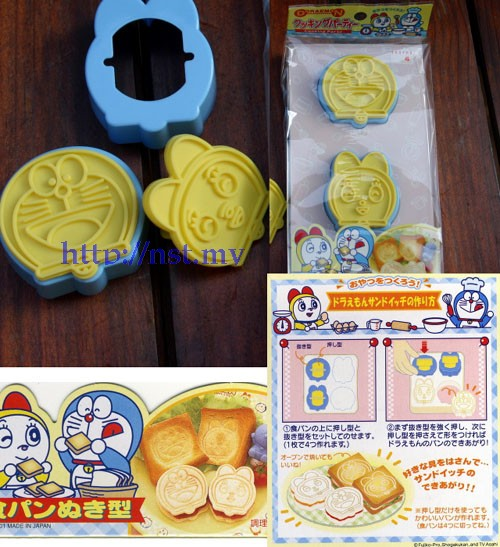Japan Import Doraemon Toast/Moon Cake/Cookies Mould