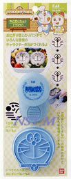 Doraemon Cookies Mould+ Puncher Set