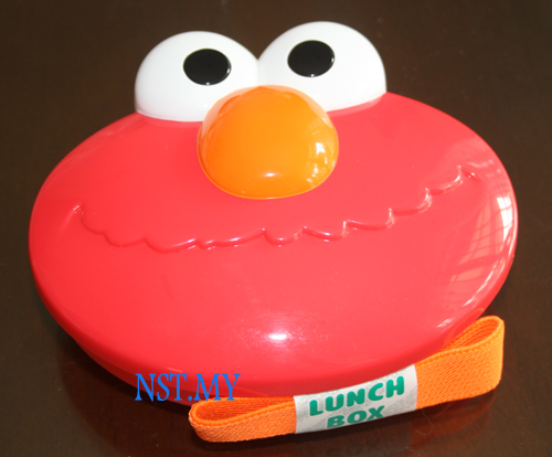 Elmo Face Bento Box