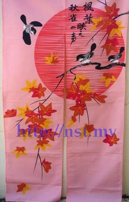 Maple Leaf Pink Curtain