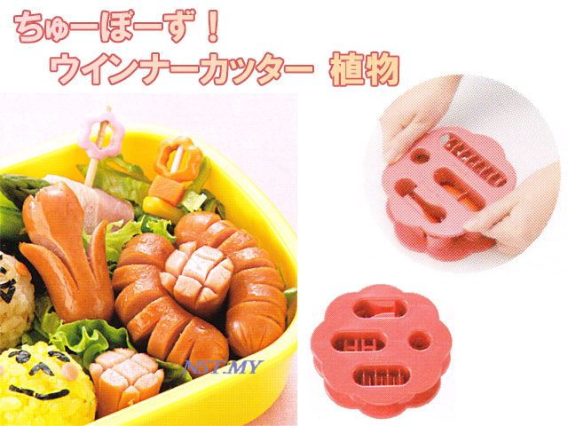 Love Bento Tools -Easy Flower Shaped Wiener Cutter