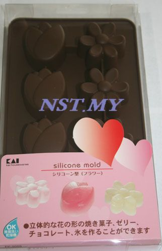 Japan Import Flower Shaped Jelly/Chocolate/Ice Mould