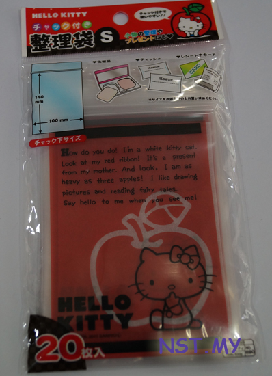 Hello Kitty n apple zip bag
