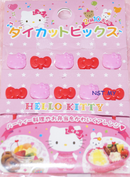 Hello Kitty Food Picks - Click Image to Close