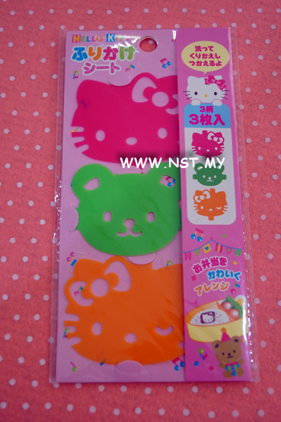 Hello Kitty Baran/ Stencil set