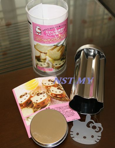 Japan Import Hello Kitty Bread/Toast Mould+Stencil Set - Click Image to Close