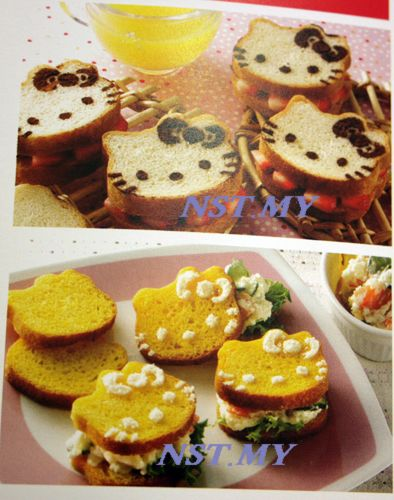 Japan Import Hello Kitty Bread/Toast Mould+Stencil Set