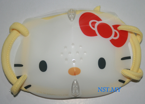 Hello Kitty Bio口罩 (yellow)