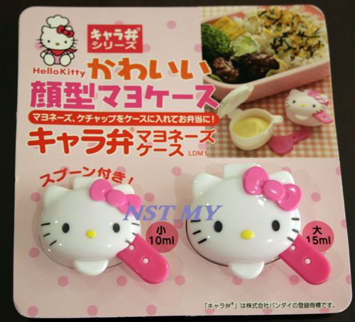 Japan Import Kitty face shaped sauce case