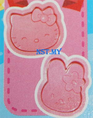 Hello Kitty Mould C + Chocolate Pen Set