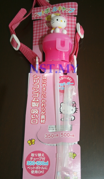 Japan Import Hello Kitty Water Cap + Straw