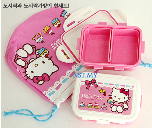 Hello Kitty Cake Bento Set